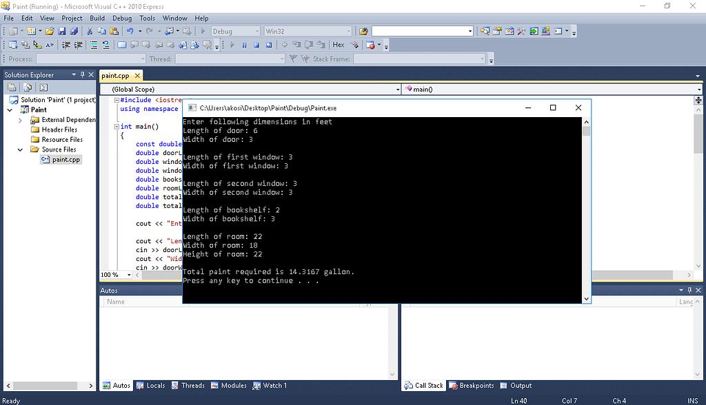Paint C++ 7