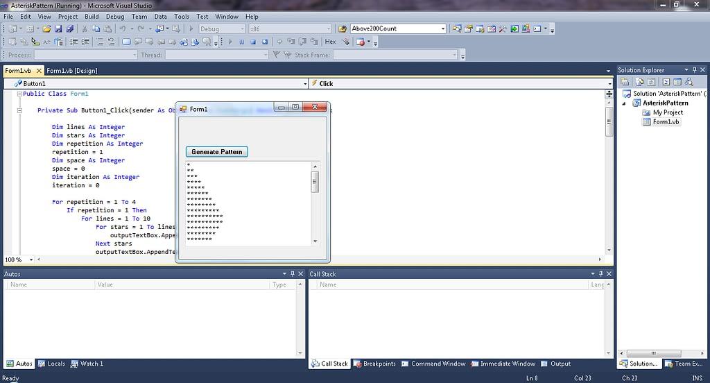 Screenshot 1-8