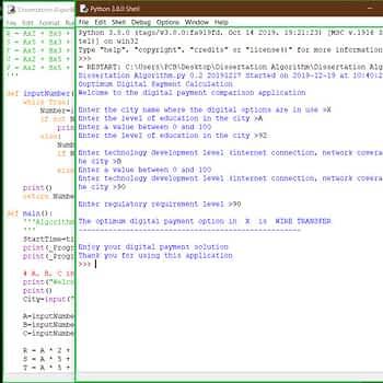 Dissertation Algorithm